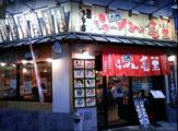 九州らーめん亀王 西中島店