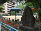 山口本町公園