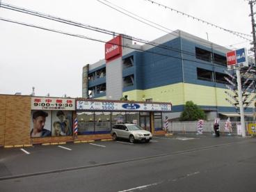 CUT-A宮田店の画像2