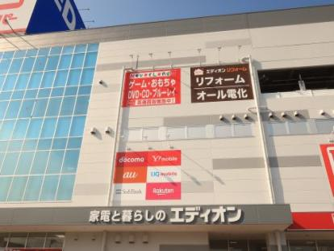 エディオン高槻宮田店の画像2