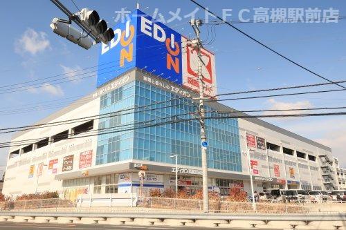 関西スーパー宮田店の画像