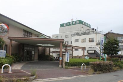星田南病院の画像1