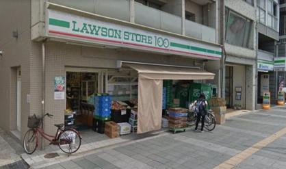 ローソンストア100 京阪五条駅前店の画像1