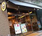 サンマルクカフェ 大阪安土町店