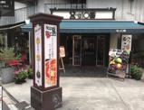 Cafe'de10番久太郎店