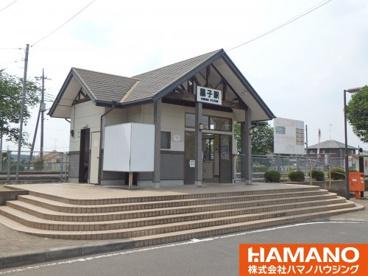 黒子駅の画像1