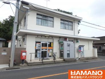 黒子郵便局の画像1