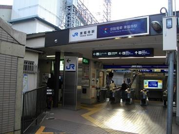 東福寺駅の画像1