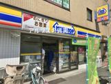 ミニストップ 阪東橋店