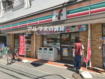 セブン-イレブン 横浜高砂町店の画像1
