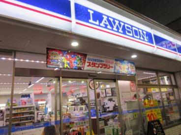 ローソン 志木ニュータウン店の画像1