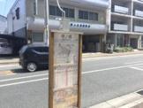 中ノ橋(バス)