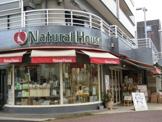 ナチュラルハウス高知店
