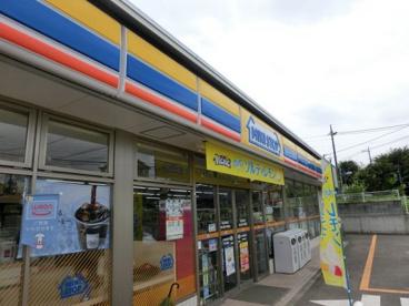 ミニストップ新座栗原店の画像1