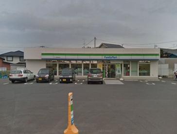 ファミリーマートサンズ厚木温水店の画像1