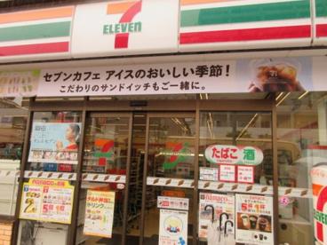 セブン-イレブン新座栄1丁目店の画像1