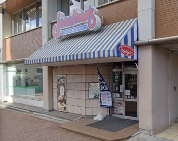 ジョナサン市川真間店の画像1