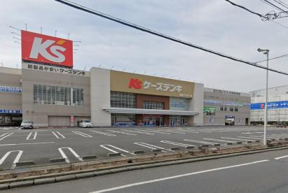 ケーズデンキ市川インター店の画像1