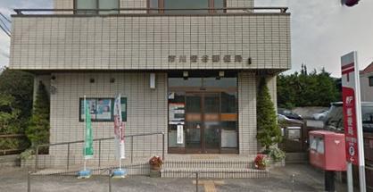 ビッグ・エー市川曽谷店の画像1