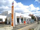 山城加茂郵便局