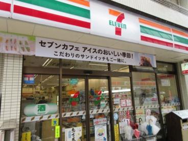 セブン-イレブン新座新堀3丁目店の画像1