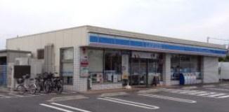 ローソン東菅野5丁目店の画像1