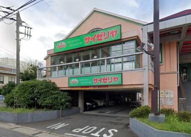 サイゼリヤ市川菅野店の画像1