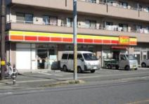 デイリーヤマザキ市川大和田店