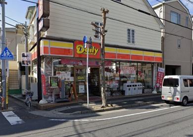 デイリーヤマザキ大洲2丁目店の画像1