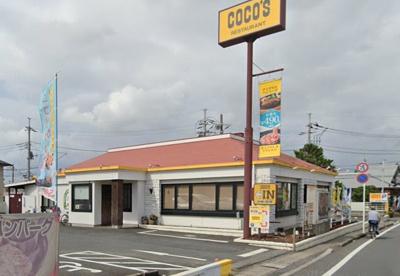 ココス 市川曽谷店の画像1