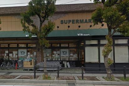 ワイズマート北方店の画像1