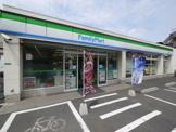 ファミリーマート三原台一丁目店