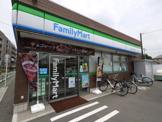 ファミリーマート上石神井北小学校前店