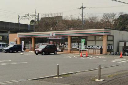 セブン-イレブン 松戸大橋店の画像1