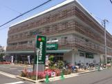 マルエツ 天沼店