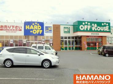 ハードオフ下館店の画像1