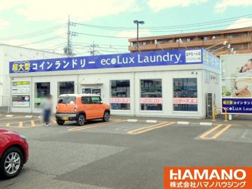 ecoLux Laundry 玉戸の画像1