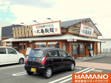 丸亀製麺 筑西店の画像1