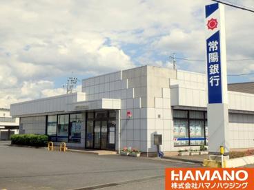 常陽銀行・玉戸出張所の画像1