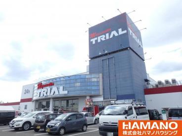 メガセンタートライアル筑西店の画像1