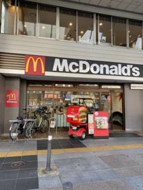 マクドナルド 巣鴨店の画像1