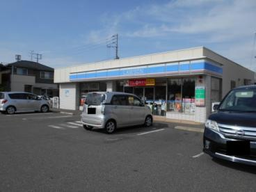 ローソン 新潟山二ツ一丁目店の画像1
