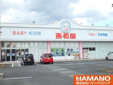 西松屋筑西川島店の画像1