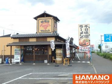 千日味噌ラーメン味噌乃 マルショウ川島本店の画像1