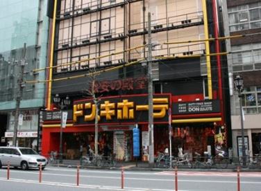 ドン・キホーテ六本木店の画像1