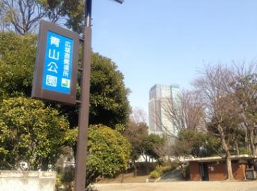 東京都立青山公園南地区の画像1