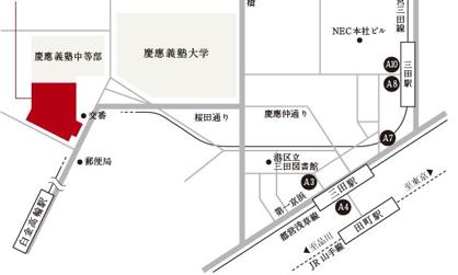 慶應義塾女子高等学校の画像2