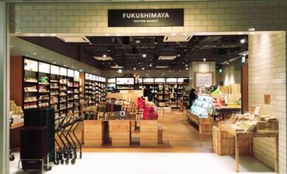 福島屋 六本木店の画像1