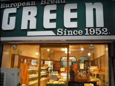 グリーンの画像1