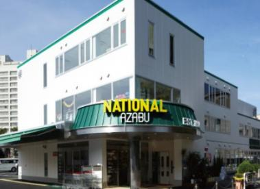 National Azabu Supermarketの画像1